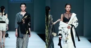 Kuliah Fashion di Luar Negeri, Curtin University Perth, Australia